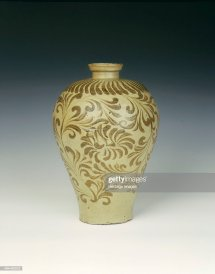 Celadon Maebyong Vase Koryo Dynasty Korea Late 11th