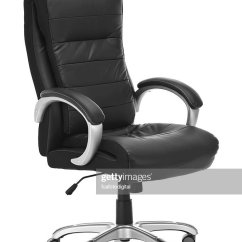 Revolving Chair Other Name Low Lounge Office Stock Photos And Pictures Executive