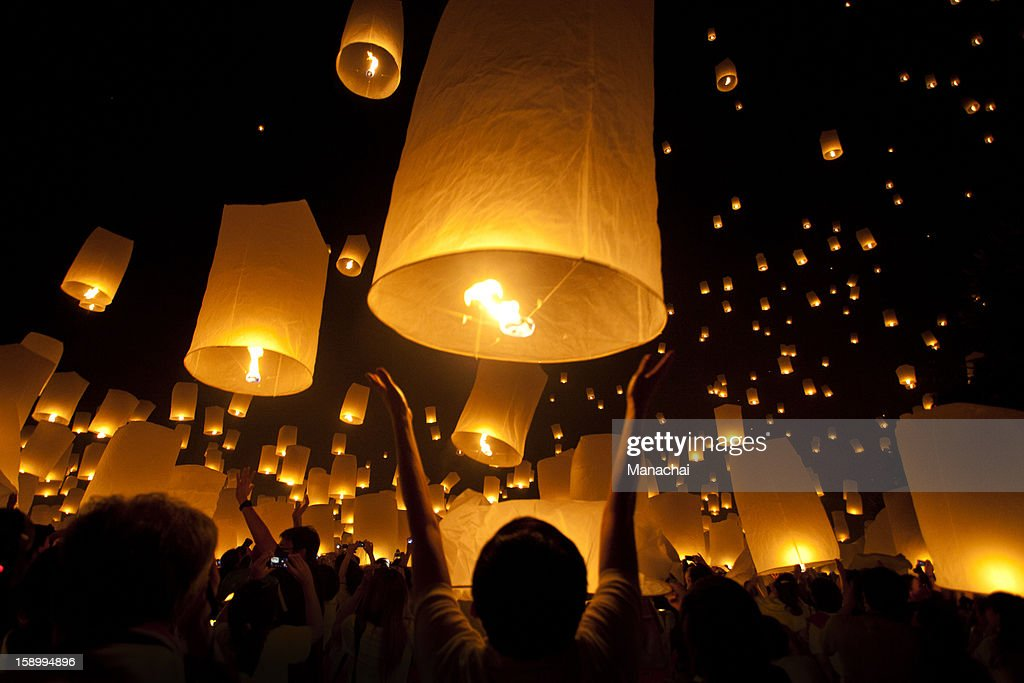 Paper Lantern Stock Photos and Pictures  Getty Images