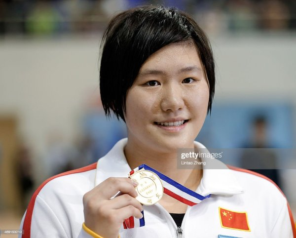 Ye Shiwen Swimmer Getty Images