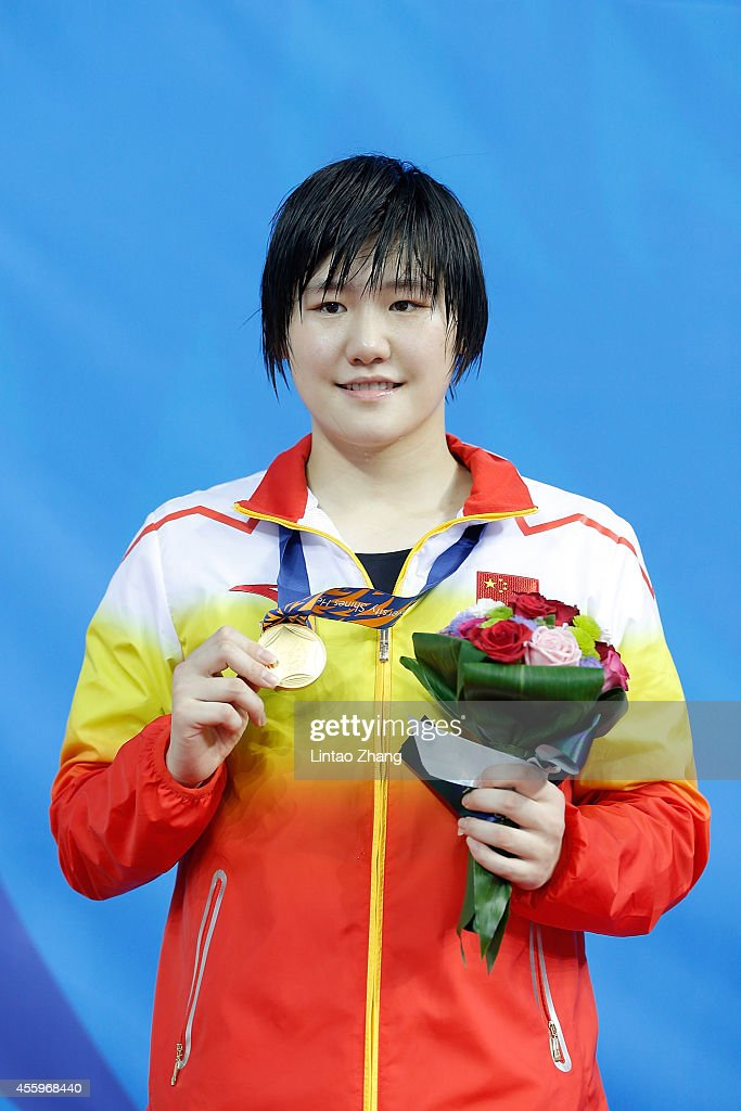 Ye Shiwen Swimmer Stock Photos and Pictures Getty Images