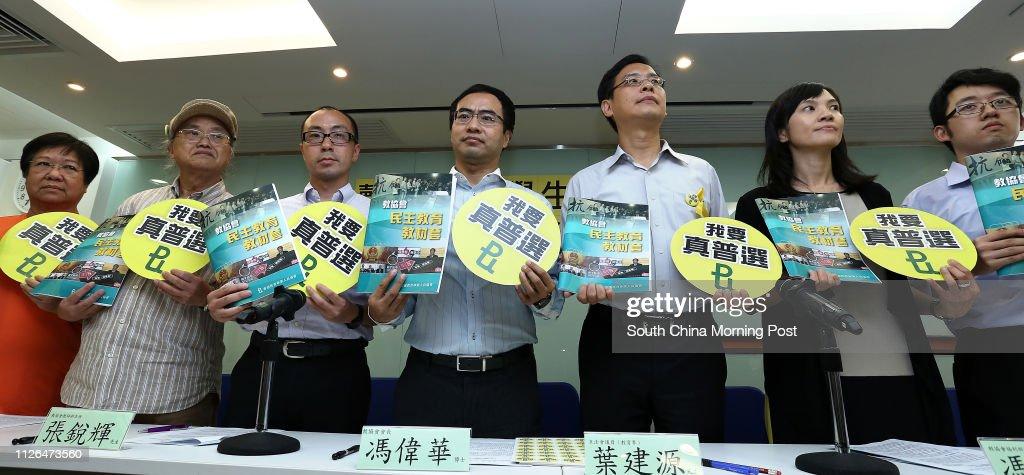 Hong Kong Professional Teacher's Union member's Tang Yuk-ching. Chan... News Photo - Getty Images