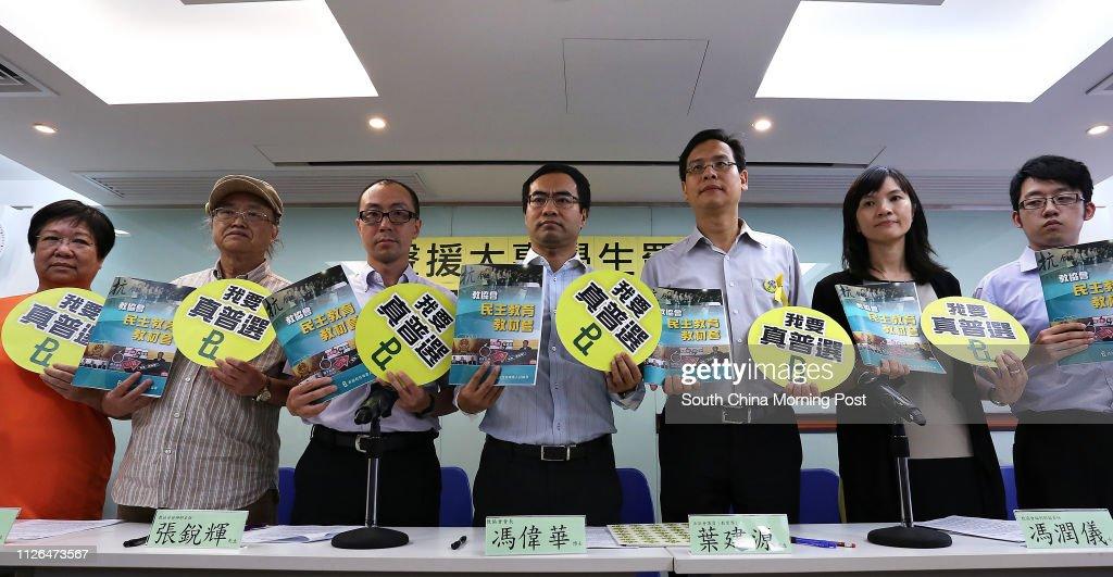 Hong Kong Professional Teacher's Union member's Tang Yuk-ching. Chan... News Photo | Getty Images