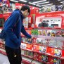 Japanese Gamers Come To Buy The New Video Game Nintendo
