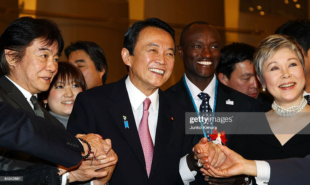 Japanese Prime Minister Taro Aso attends the 76th Liberal Democratic... News Photo - Getty Images