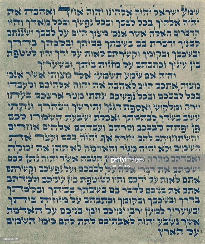 image regarding Mezuzah Scroll Printable known as Printable Shema Prayer Within just Hebrew - Calendar year of Refreshing Drinking water