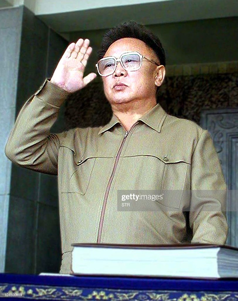 Kim Jong Il Parole : parole, North, Korean, Leader, Salutes, Troops, Podium..., Photo, D'actualité, Getty, Images