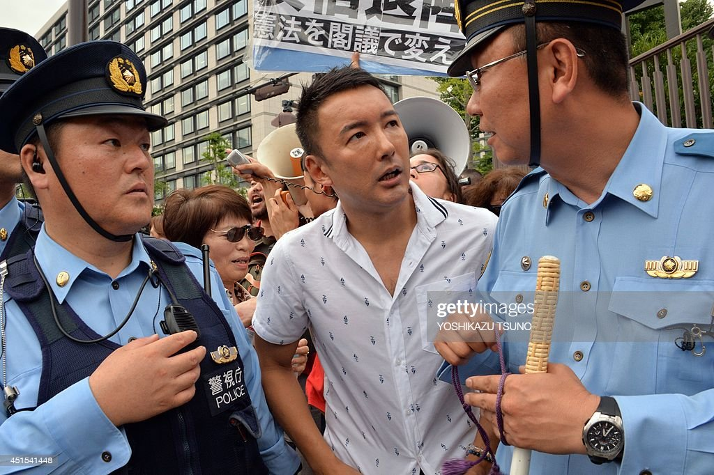 Opposition lawmaker Taro Yamamoto is surrounded by police officers as... News Photo - Getty Images