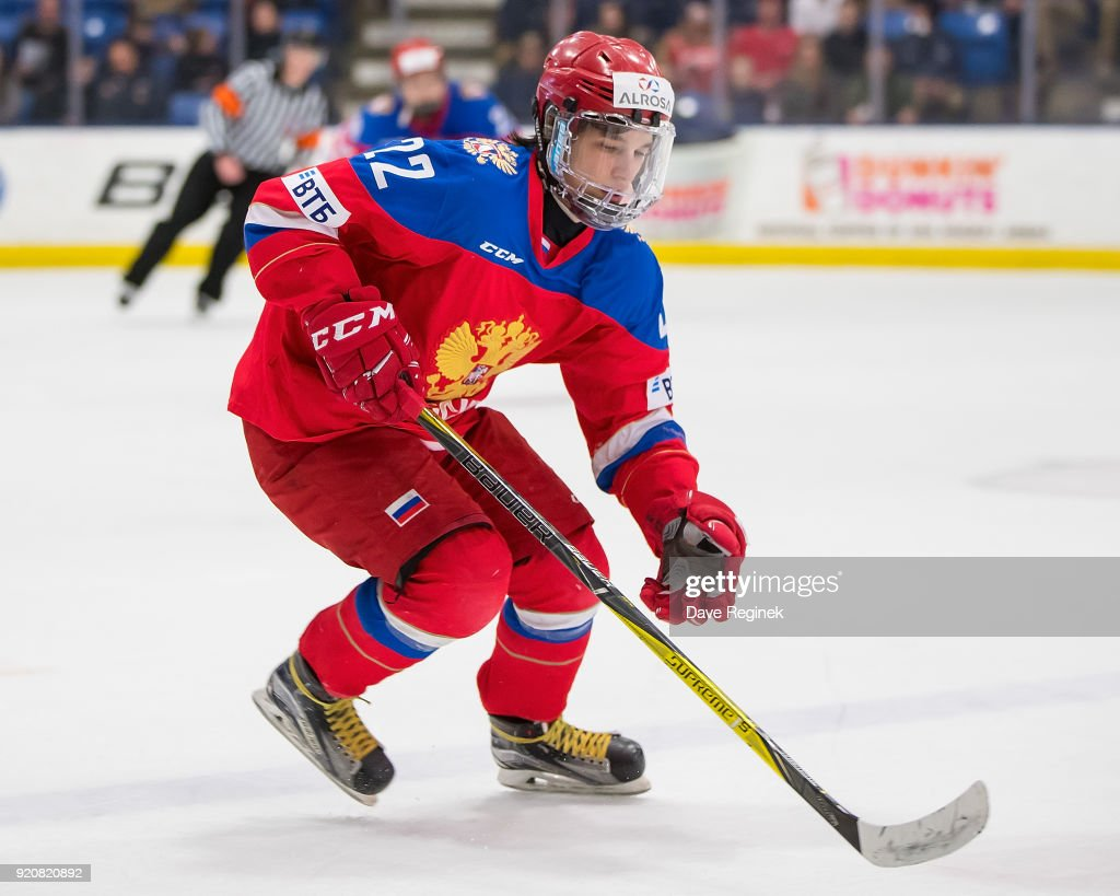 Ruslan Iskhakov Of The Russian Nationals Skates Up Ice