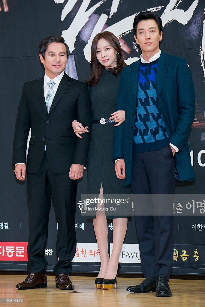 Kim Ah-joong : ah-joong, Joong, Photos, Premium, Pictures, Getty, Images