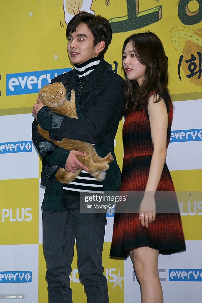 Download Drama Korea Imaginary Cat : download, drama, korea, imaginary, South, Korean, Actors, Seung-Ho, Yae-Ri, Attend, Press..., Photo, Getty, Images