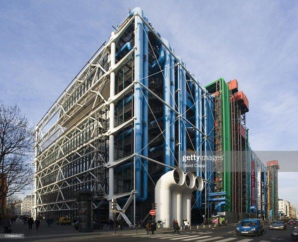 Pompidou Centre Paris France Stock Getty