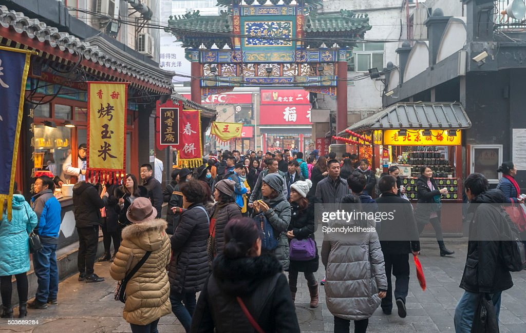 Wangfujing Snack Street In Beijing High-Res Stock Photo - Getty Images