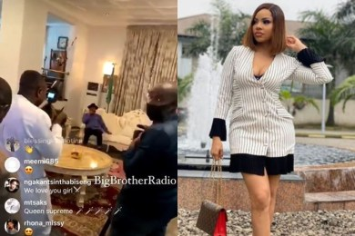 BBNaija Star, Nengi Appointed As Senior Special Assistant To The Governor Of Bayelsa State (Video)