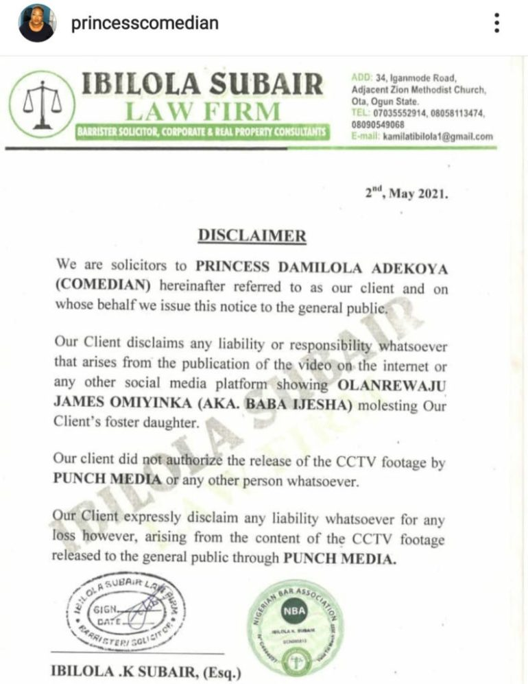 """""""I Did Not Authorize Release Of CCTV Footage of Baba Ijesha"""" – Princess Issues Disclaimer"""