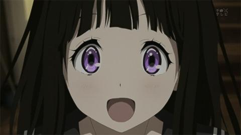 Happy Anime Reaction Gif