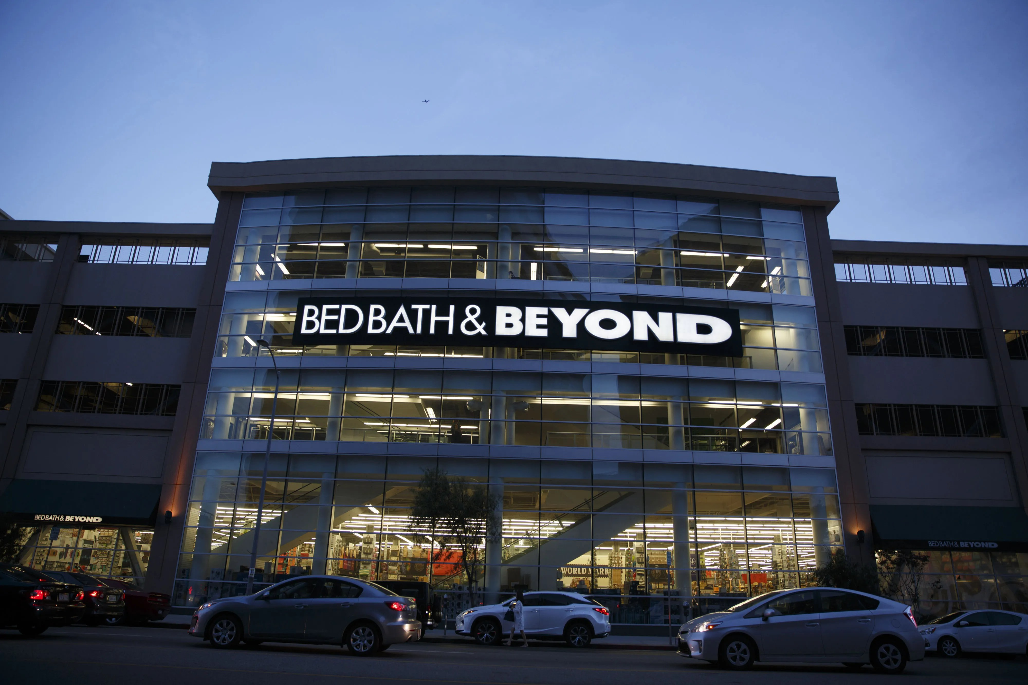 Not A Drill Bed Bath Amp Beyond Might Discontinue Its