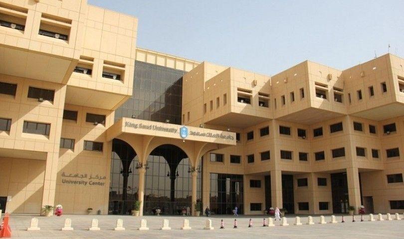 Universitas terbaik di Arab Saudi - King Saud University