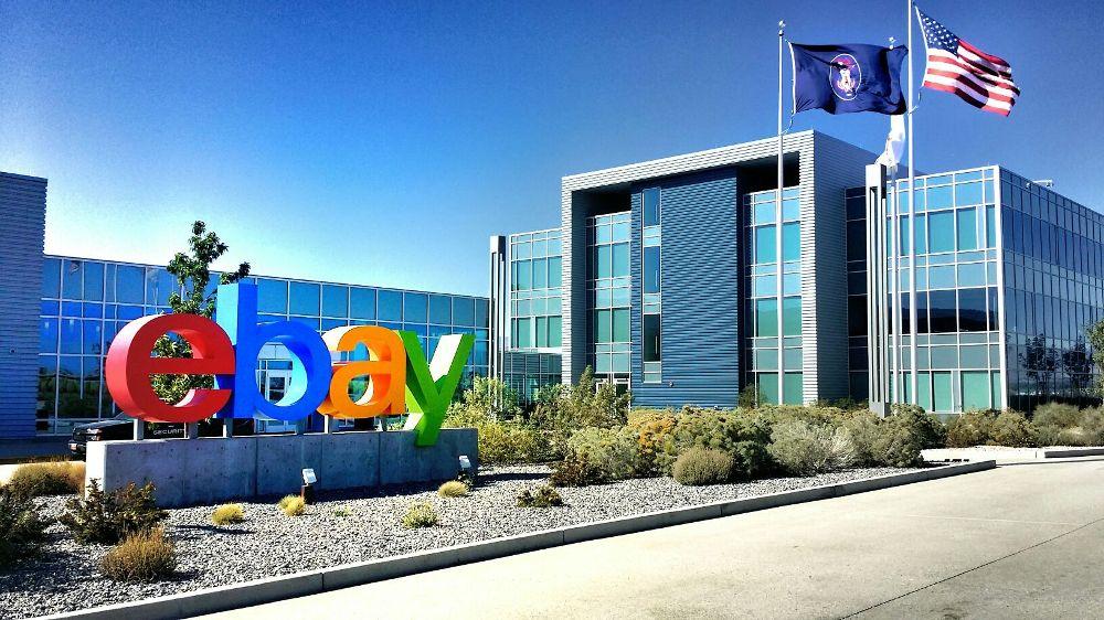 Entrance to eBay in Draper Ut...