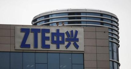 ZTE building outside - ZTE - Chengdu, Sichuan (China)