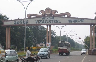 Business News - Vizag Steel Plant Is Up For Sale 100 Percent