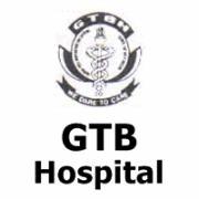 GTB Hospital Recruitment 2018