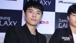 K-pop star quits boy band amid sex bribery scandal