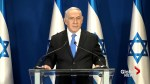 Israeli police to indict PM on corruption, Netanyahu declares accusations baseless