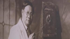 Vancouver exhibit celebrates Yucho Chow's work