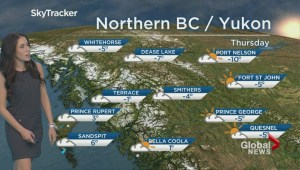 BC Evening Weather Forecast: Feb 14