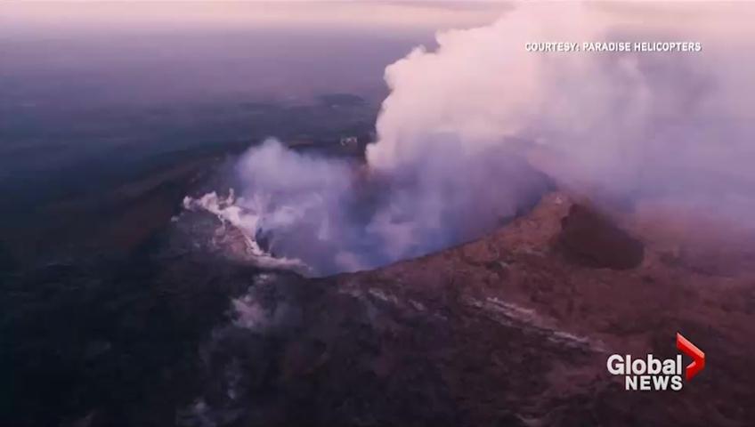 Explosive eruption at Hawaii volcano