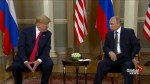 Trump continues to face backlash from his own party over controversial Putin presser