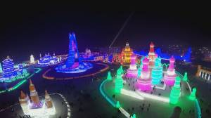 Annual Harbin Ice and Snow Fest kicks off for 32nd year