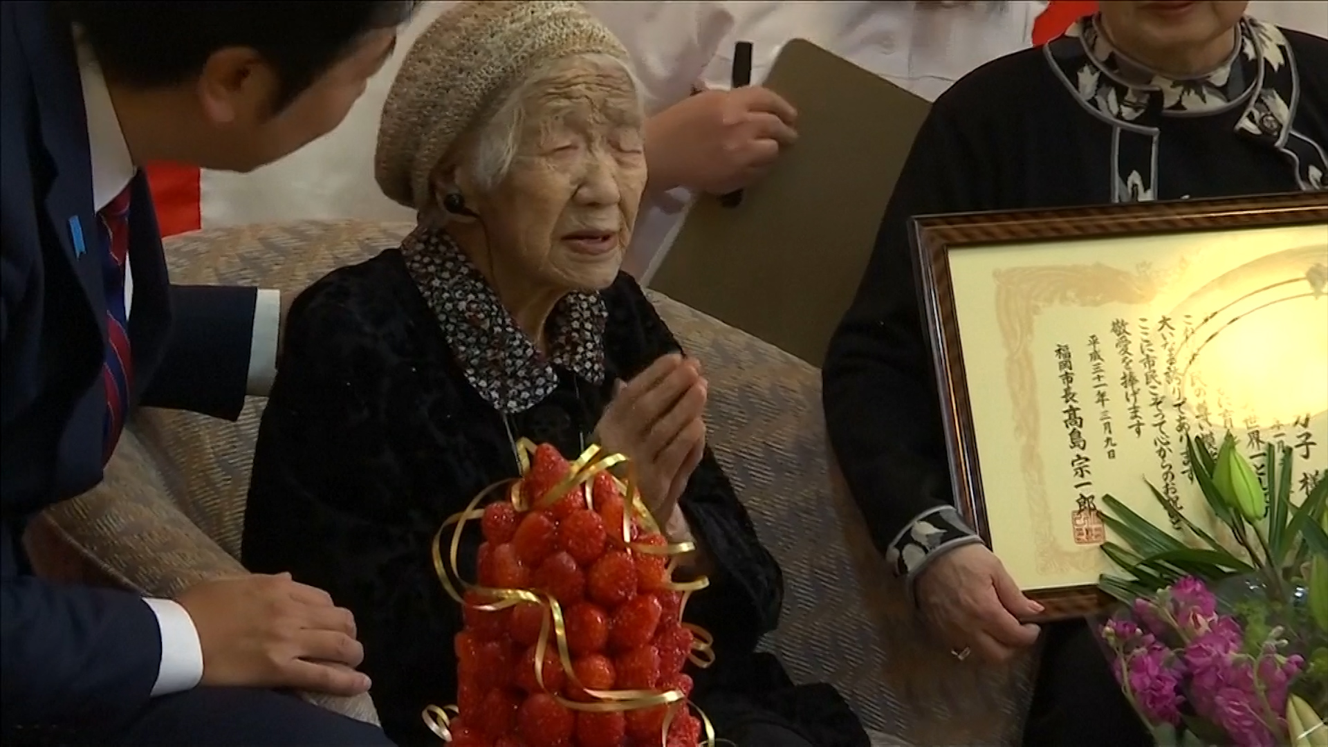 116-year-old Japanese is world's oldest person
