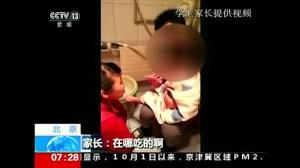 Beijing kindergarten chain accused of child abuse