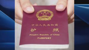 New online reservation system for Chinese passports