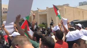 Palestinians protest over US-led investment summit