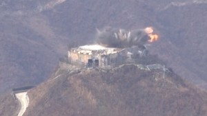 DMZ guard post blown up, dismantled as part of military deal between Koreas