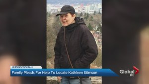 Family of a missing high risk New Westminster woman make public plea