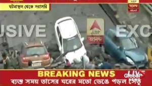 Indian media shows chaotic aftermath of bridge collapse in Kolkata