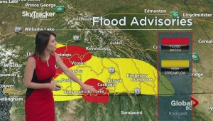 BC Evening Weather Forecast: May 26