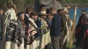Prince William, Kate arrive at Haida Heritage Centre
