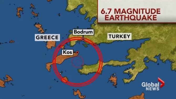 2 dead, 100 hurt in magnitude-6 3 earthquake near major