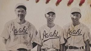 Legendary Asahi baseball team honoured with Canada Post stamp