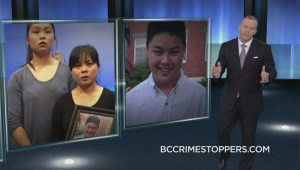 Crime Stoppers: Jason Nguyen