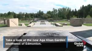 Take a sneak peek inside the Aga Khan Garden southwest of Edmonton