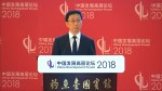 Chinese top official appeals to U.S. for cooperation as trade tensions arise