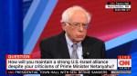 Bernie Sanders maintains 'pro-Israel' stance, decries Netanyahu's government as 'racist'