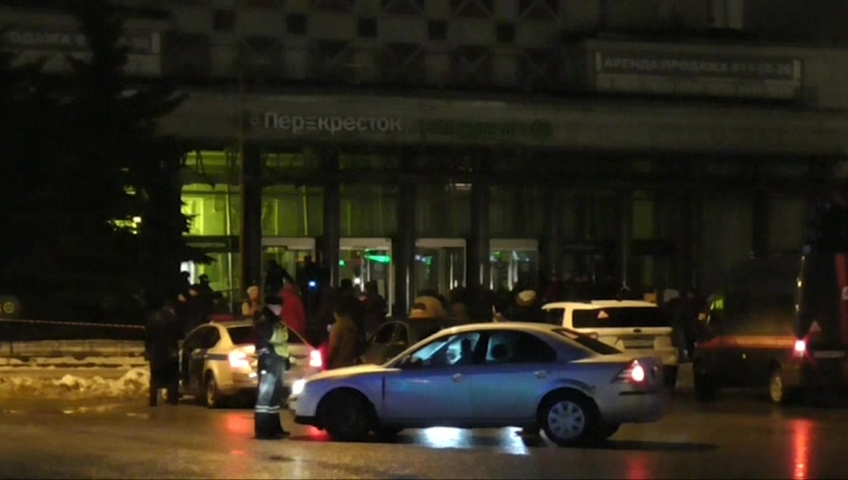 WATCH Blast rips through supermarket in Russia's St. Petersburg leaving at least 10 injured