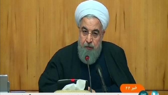 Telegram channels iran news